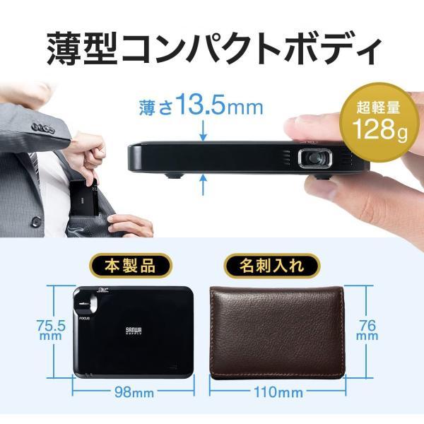プロジェクター 小型 ポータブル HDMI モバイル ポータブル 家庭用(即納)|sanwadirect|02