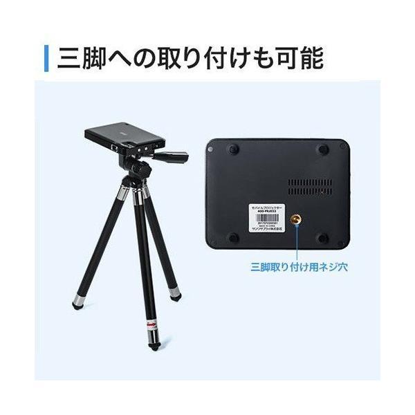 プロジェクター 小型 ポータブル HDMI モバイル ポータブル 家庭用(即納)|sanwadirect|11