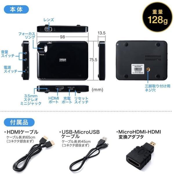 プロジェクター 小型 ポータブル HDMI モバイル ポータブル 家庭用(即納)|sanwadirect|13