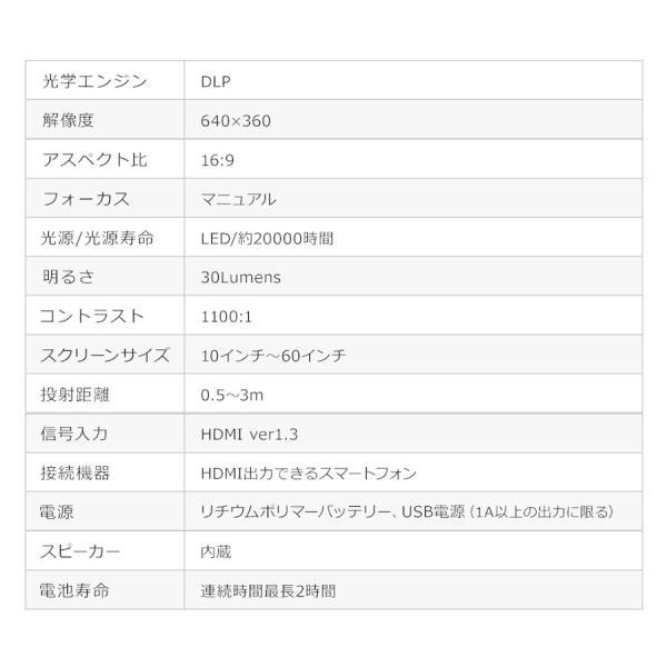 プロジェクター 小型 ポータブル HDMI モバイル ポータブル 家庭用(即納)|sanwadirect|14
