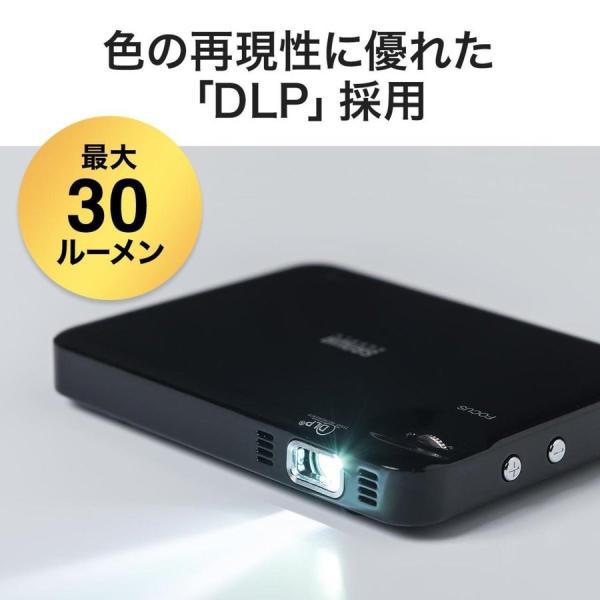 プロジェクター 小型 ポータブル HDMI モバイル ポータブル 家庭用(即納)|sanwadirect|08
