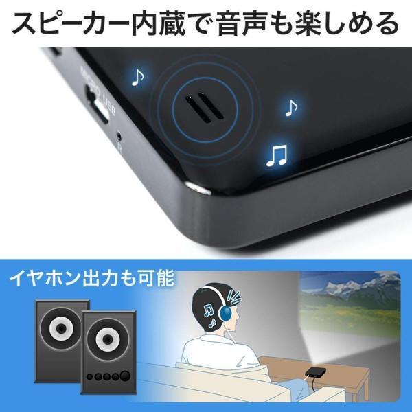 プロジェクター 小型 ポータブル HDMI モバイル ポータブル 家庭用(即納)|sanwadirect|09