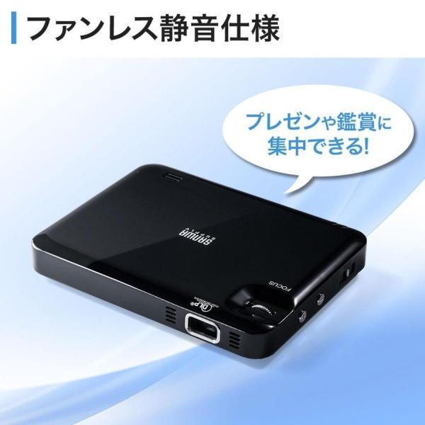 プロジェクター 小型 ポータブル HDMI モバイル ポータブル 家庭用(即納)|sanwadirect|10