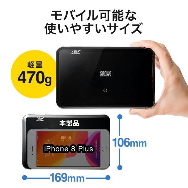 プロジェクター 小型 ポータブル HDMI USB Type-C・HDMI搭載 モバイル コンパクト ミニプロジェクター|sanwadirect|13