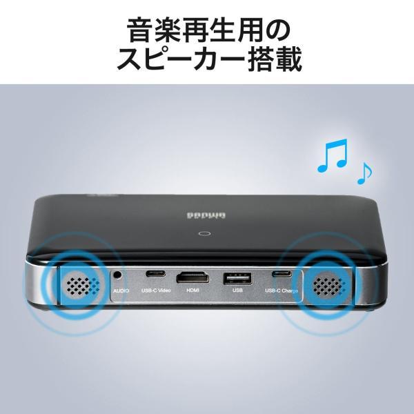 プロジェクター 小型 ポータブル HDMI USB Type-C・HDMI搭載 モバイル コンパクト ミニプロジェクター|sanwadirect|15