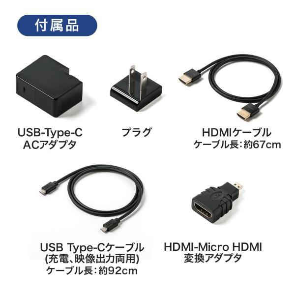 プロジェクター 小型 ポータブル HDMI USB Type-C・HDMI搭載 モバイル コンパクト ミニプロジェクター|sanwadirect|16
