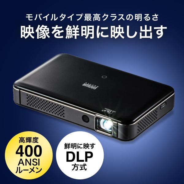 プロジェクター 小型 ポータブル HDMI USB Type-C・HDMI搭載 モバイル コンパクト ミニプロジェクター|sanwadirect|03