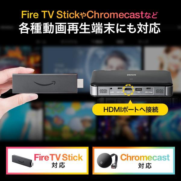 プロジェクター 小型 ポータブル HDMI USB Type-C・HDMI搭載 モバイル コンパクト ミニプロジェクター|sanwadirect|05