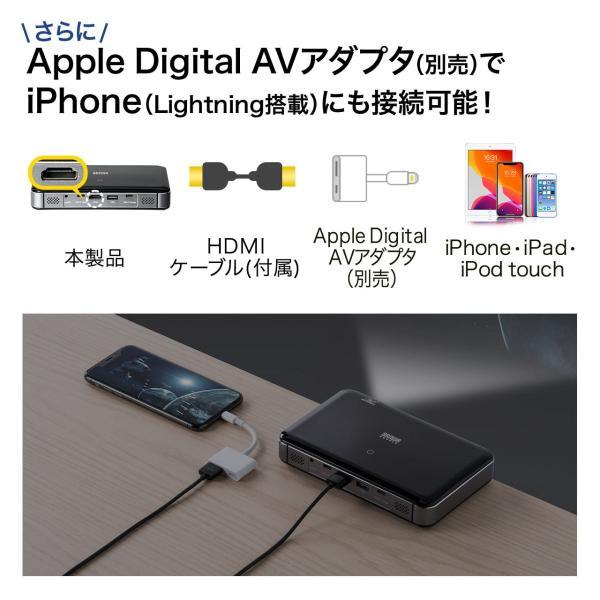 プロジェクター 小型 ポータブル HDMI USB Type-C・HDMI搭載 モバイル コンパクト ミニプロジェクター|sanwadirect|08