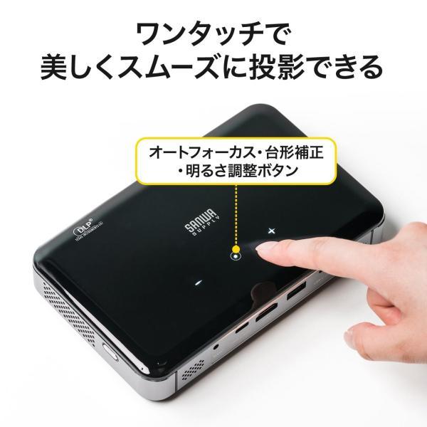 プロジェクター 小型 ポータブル HDMI USB Type-C・HDMI搭載 モバイル コンパクト ミニプロジェクター|sanwadirect|09