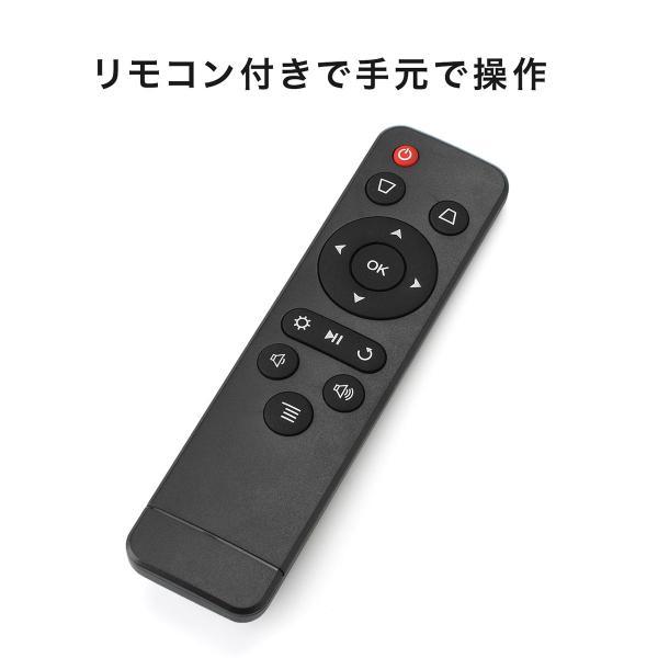プロジェクター 小型 天井投影 micro HDMI モバイルプロジェクター ミニプロジェクター(即納)|sanwadirect|11