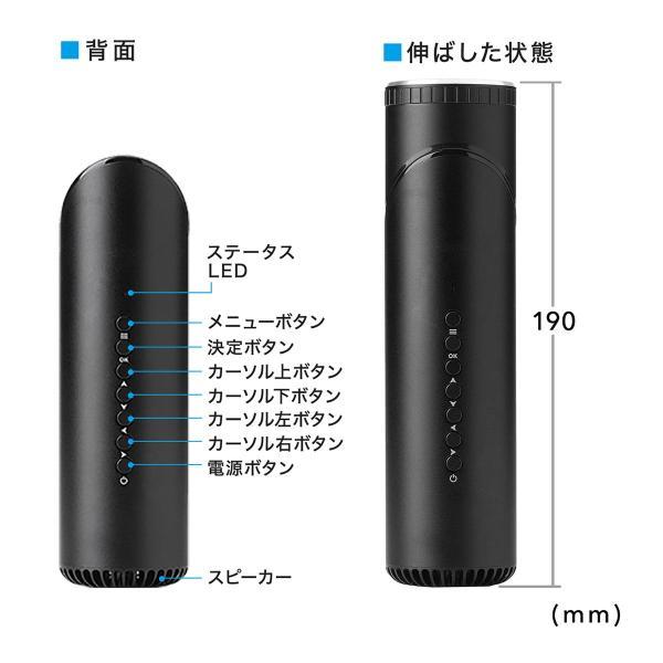 プロジェクター 小型 天井投影 micro HDMI モバイルプロジェクター ミニプロジェクター(即納)|sanwadirect|15