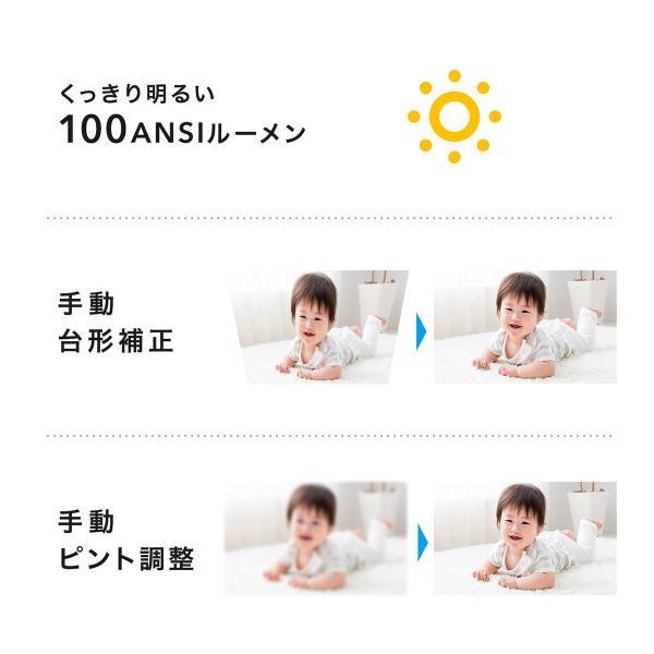 プロジェクター 小型 天井投影 micro HDMI モバイルプロジェクター ミニプロジェクター(即納)|sanwadirect|05