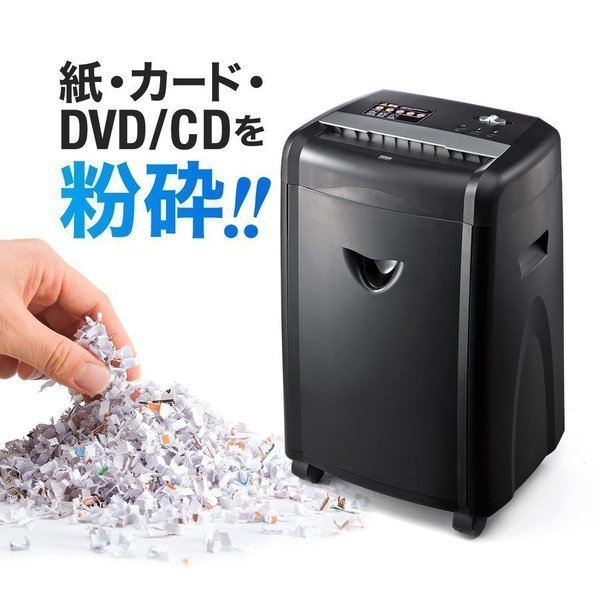 シュレッダー 業務用 電動 クロスカット シュレッター(即納) sanwadirect