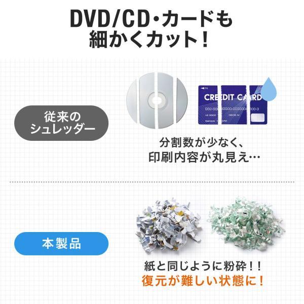 シュレッダー 業務用 電動 クロスカット シュレッター(即納) sanwadirect 03
