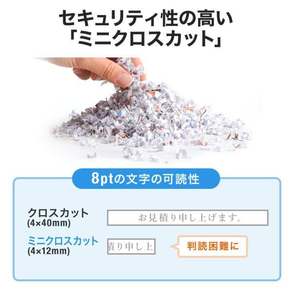 シュレッダー 業務用 電動 クロスカット シュレッター(即納) sanwadirect 04