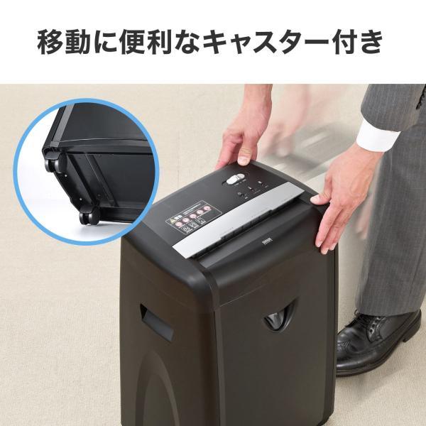 シュレッダー 業務用 電動 クロスカット シュレッター(即納) sanwadirect 08