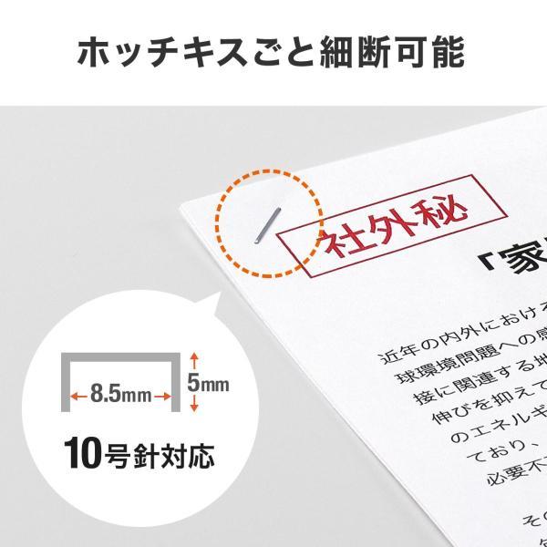 シュレッダー 業務用 電動 クロスカット シュレッター(即納) sanwadirect 09