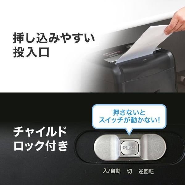 シュレッダー 業務用 電動 クロスカット シュレッター(即納) sanwadirect 10