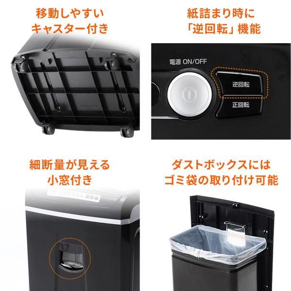 シュレッダー 業務用 電動 シュレッター|sanwadirect|11