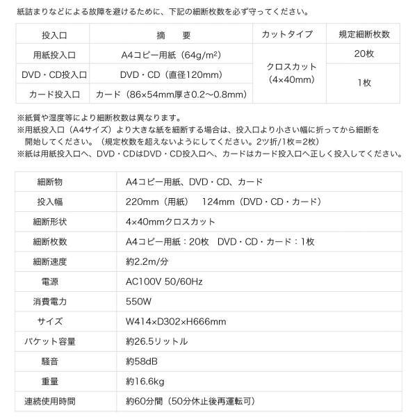 シュレッダー 業務用 電動 シュレッター|sanwadirect|15