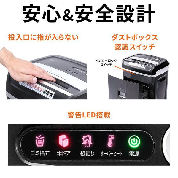 シュレッダー 業務用 電動 シュレッター|sanwadirect|10