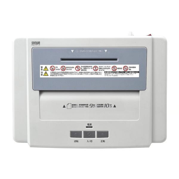 シュレッダー 業務用 電動シュレッダー マイクロクロスカット シュレッター(即納) sanwadirect 12
