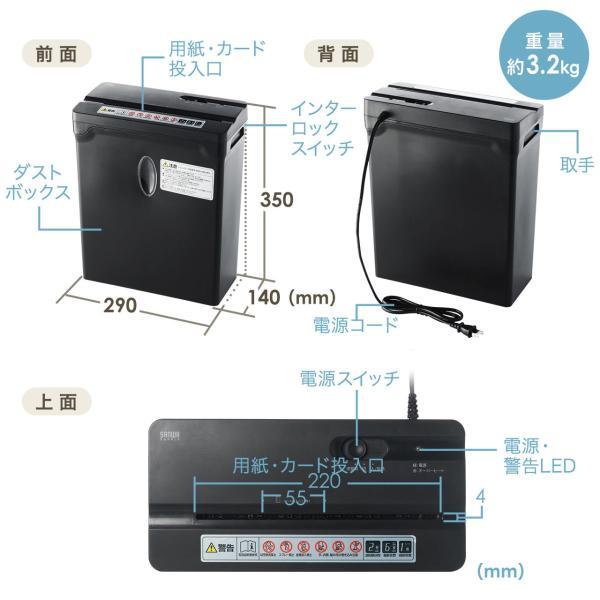 シュレッダー 家庭用 電動 コンパクト ホッチキス シュレッター(即納)|sanwadirect|15