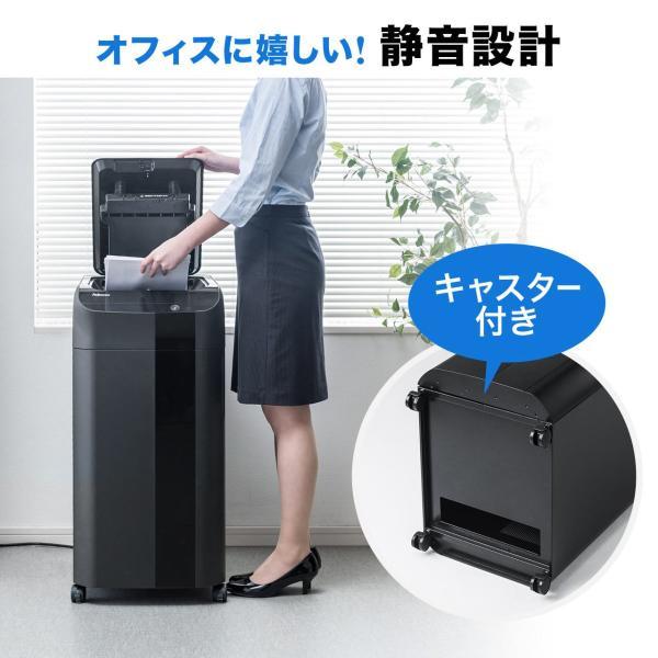 シュレッダー 業務用 大容量 自動 オートフィード 電動 オフィス|sanwadirect|13
