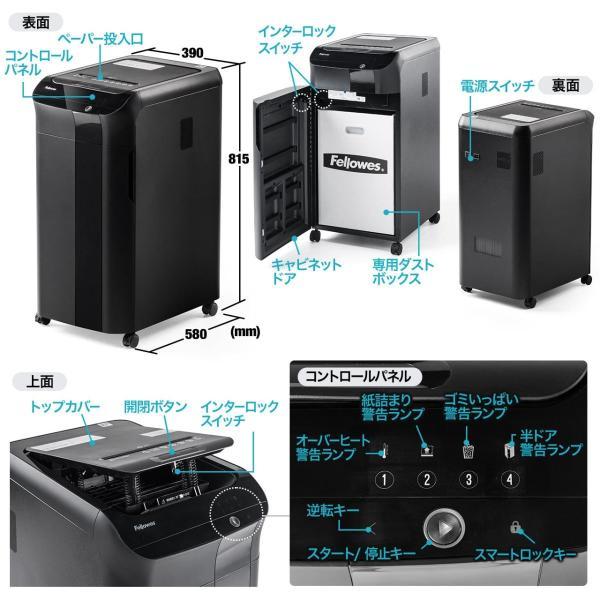 シュレッダー 業務用 大容量 自動 オートフィード 電動 オフィス|sanwadirect|15