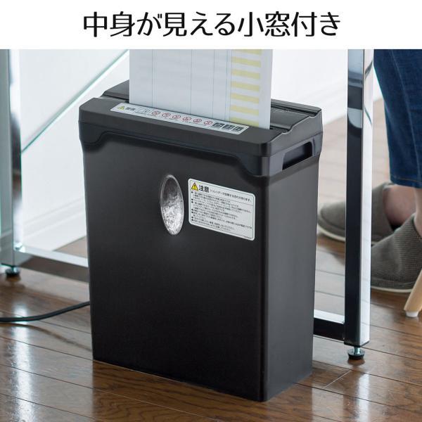 シュレッダー 家庭用 電動シュレッター マイクロカット 業務用 A4 ホッチキス(即納)|sanwadirect|11