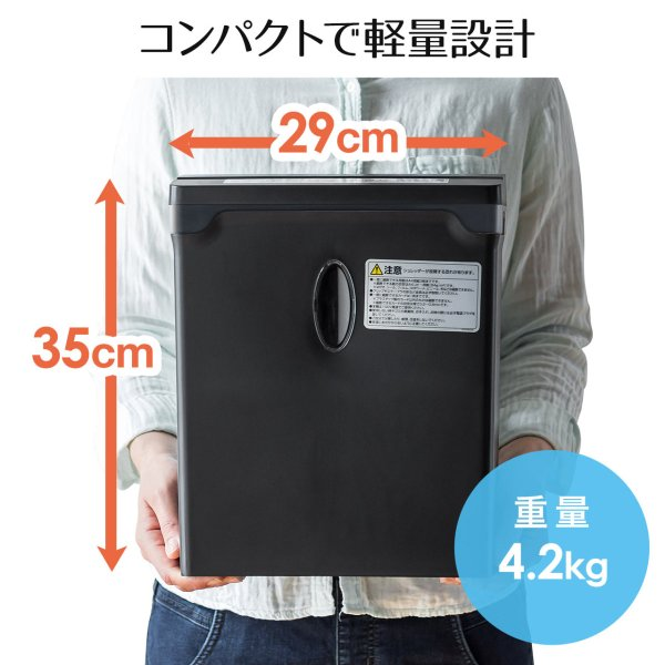シュレッダー 家庭用 電動シュレッター マイクロカット 業務用 A4 ホッチキス(即納)|sanwadirect|12