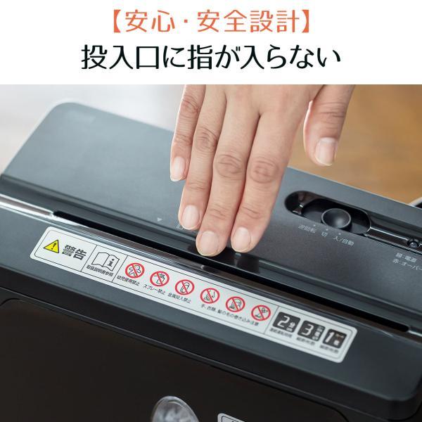 シュレッダー 家庭用 電動シュレッター マイクロカット 業務用 A4 ホッチキス(即納)|sanwadirect|13