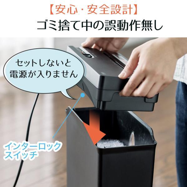 シュレッダー 家庭用 電動シュレッター マイクロカット 業務用 A4 ホッチキス(即納)|sanwadirect|14