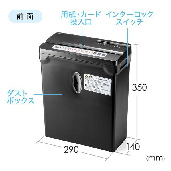 シュレッダー 家庭用 電動シュレッター マイクロカット 業務用 A4 ホッチキス(即納)|sanwadirect|17