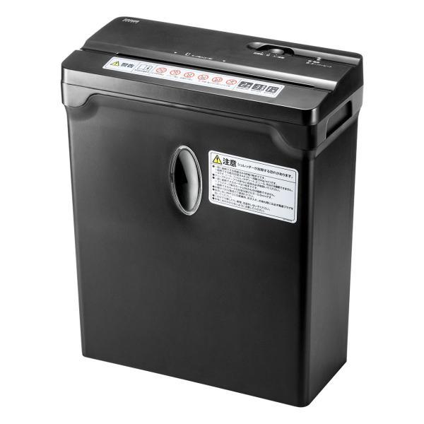 シュレッダー 家庭用 電動シュレッター マイクロカット 業務用 A4 ホッチキス(即納)|sanwadirect|20