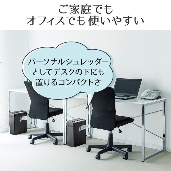 シュレッダー 家庭用 電動シュレッター マイクロカット 業務用 A4 ホッチキス(即納)|sanwadirect|05