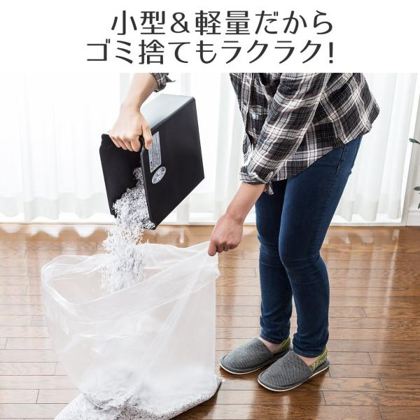 シュレッダー 家庭用 電動シュレッター マイクロカット 業務用 A4 ホッチキス(即納)|sanwadirect|06