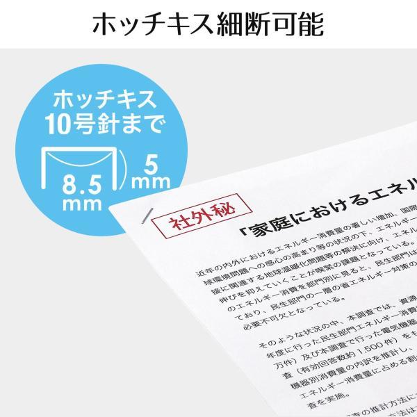 シュレッダー 家庭用 電動シュレッター マイクロカット 業務用 A4 ホッチキス(即納)|sanwadirect|07