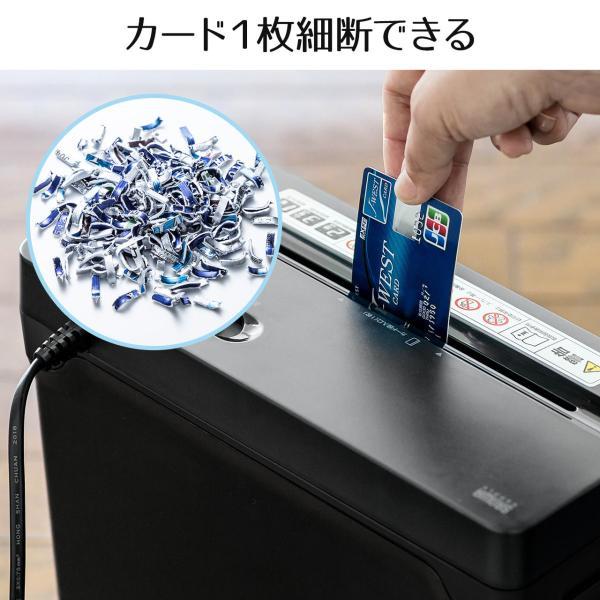 シュレッダー 家庭用 電動シュレッター マイクロカット 業務用 A4 ホッチキス(即納)|sanwadirect|09