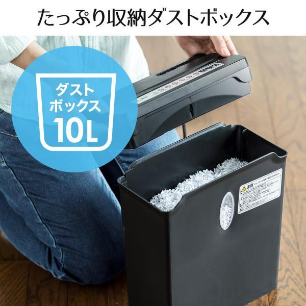 シュレッダー 家庭用 電動シュレッター マイクロカット 業務用 A4 ホッチキス(即納)|sanwadirect|10