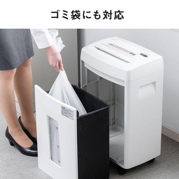 シュレッダー 業務用 電動 マイクロカット 電動シュレッター 極小 粉砕(即納)|sanwadirect|07