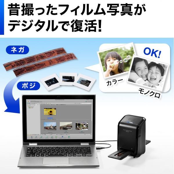 フィルムスキャナー ネガスキャナー デジタル化 写真(即納)|sanwadirect|02