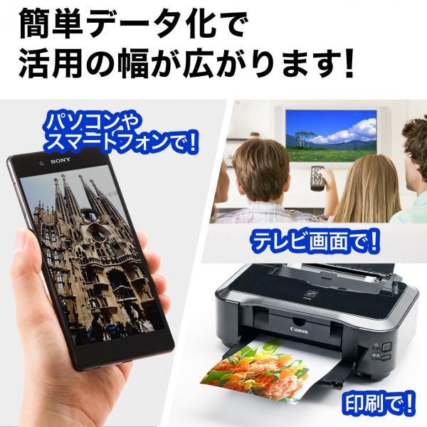 フィルムスキャナー ネガスキャナー デジタル化 写真(即納)|sanwadirect|03