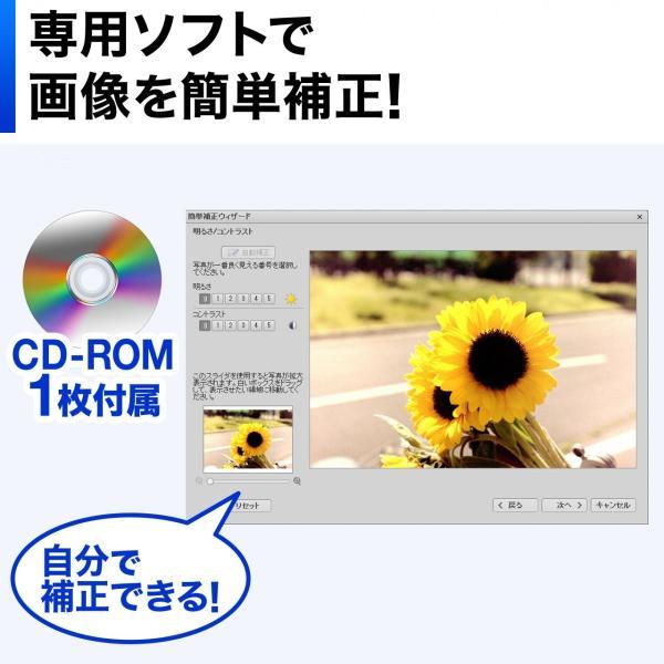 フィルムスキャナー ネガスキャナー デジタル化 写真(即納)|sanwadirect|05