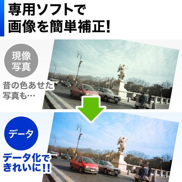 フィルムスキャナー ネガスキャナー デジタル化 写真(即納)|sanwadirect|06