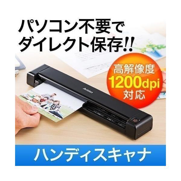 写真 スキャナー A4 モバイルスキャナ ハンディ スキャナ フォトスキャナー 自炊(即納)|sanwadirect