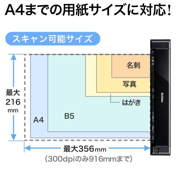 写真 スキャナー A4 モバイルスキャナ ハンディ スキャナ フォトスキャナー 自炊(即納)|sanwadirect|02