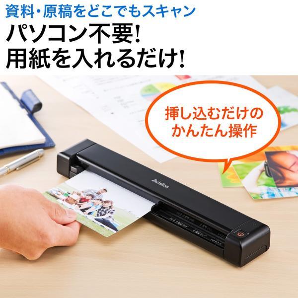 写真 スキャナー A4 モバイルスキャナ ハンディ スキャナ フォトスキャナー 自炊(即納)|sanwadirect|04