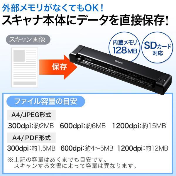 写真 スキャナー A4 モバイルスキャナ ハンディ スキャナ フォトスキャナー 自炊(即納)|sanwadirect|05